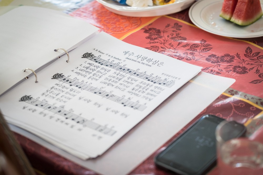 뉴스 - 추억의 노래 교실