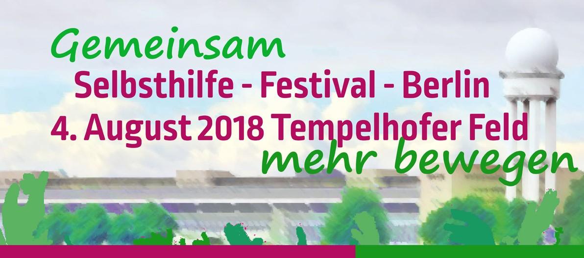 뉴스 - Selbsthilfefestival에 사단법인 해로 산하 한국인 자조모임 단체 GuteN.66  참여