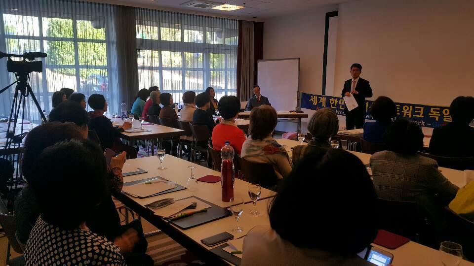 해로 방문형 호스피츠 (팀장 이정미)자원봉사자 본과과정 교육 시작