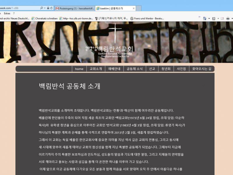 백림 반석 교회 (담임 조윤국 목사님)– 선교 헌금을 HeRo에 기부
