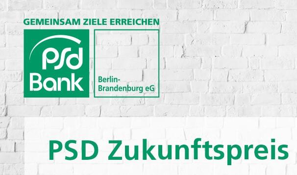 PSD 은행 미래어워드 온라인투표 경선 참가