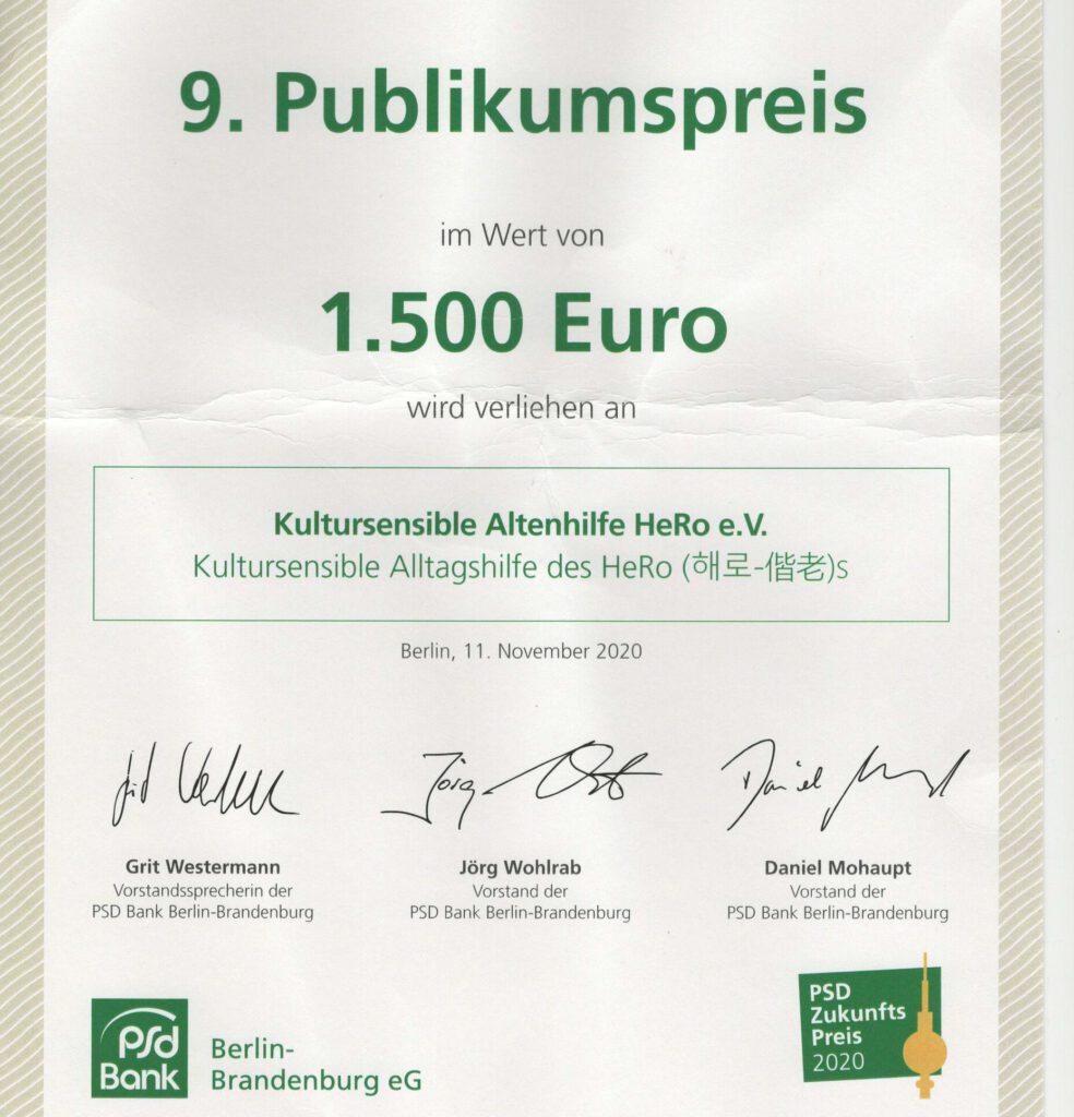 독일 PSD 은행의 미래어워드 수상