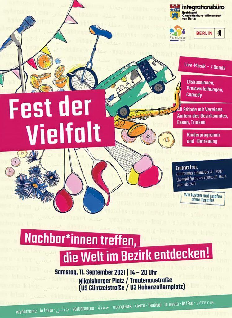 다문화 축제(Das Fest der Vielfalt) 초대